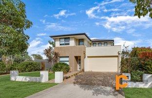 Picture of 15 Gannet Drive, Cranebrook NSW 2749