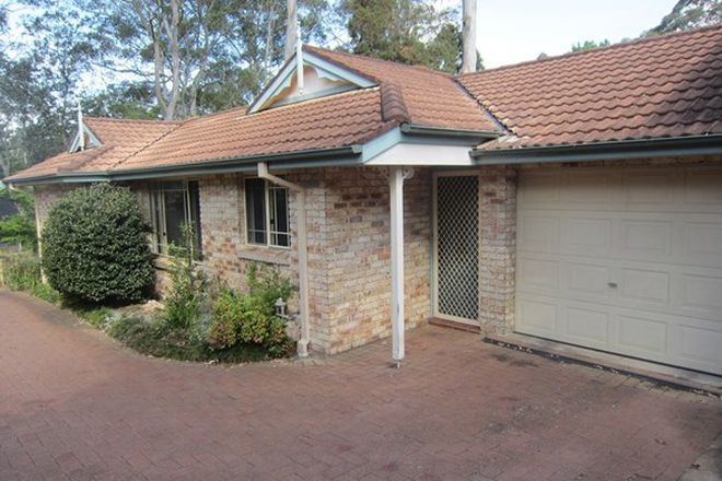Picture of 1/125 Cardinal Avenue, WEST PENNANT HILLS NSW 2125
