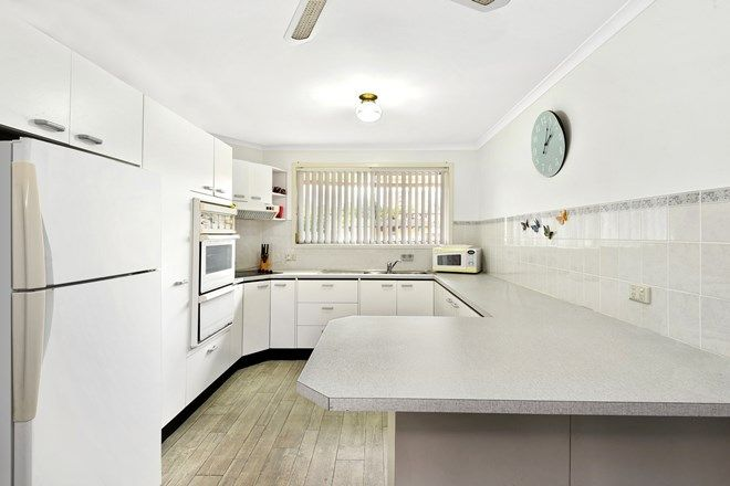 Picture of 3/50 Church Street, PORT MACQUARIE NSW 2444