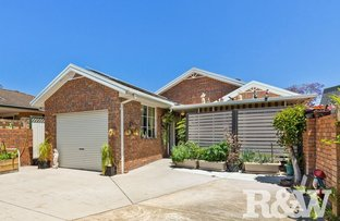 Picture of 129 Blackwall Road, Woy Woy NSW 2256