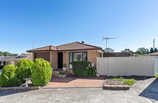 Picture of 4/3 Amiens Close, Bossley Park NSW 2176