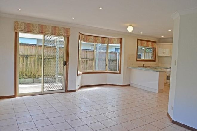 Picture of 1/183 ALBANY STREET, POINT FREDERICK NSW 2250