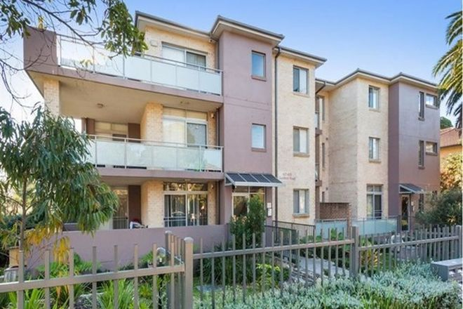 Picture of 5/427-429 Guildford Road, GUILDFORD NSW 2161
