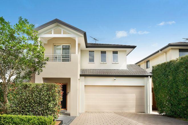 Picture of 25 Claremont Street, KELLYVILLE RIDGE NSW 2155