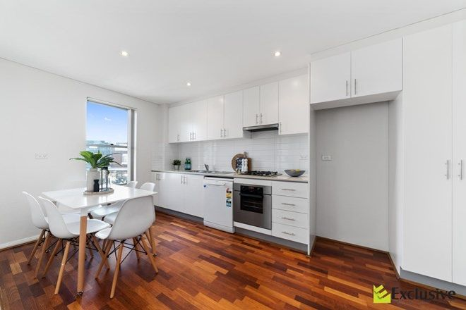 Picture of 19/57-63 Fairlight  Street, FIVE DOCK NSW 2046