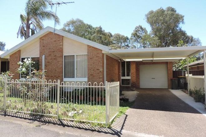 Picture of 8/31 Perigee Close, DOONSIDE NSW 2767