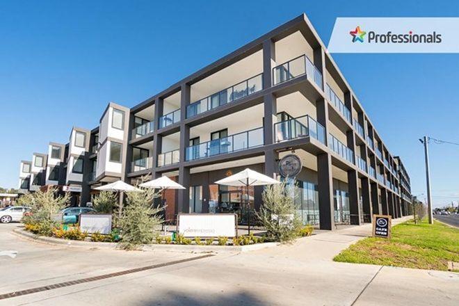 Picture of 3-105/1 Flinders Street, WAGGA WAGGA NSW 2650