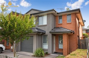 118B Edensor Road, Bonnyrigg NSW 2177