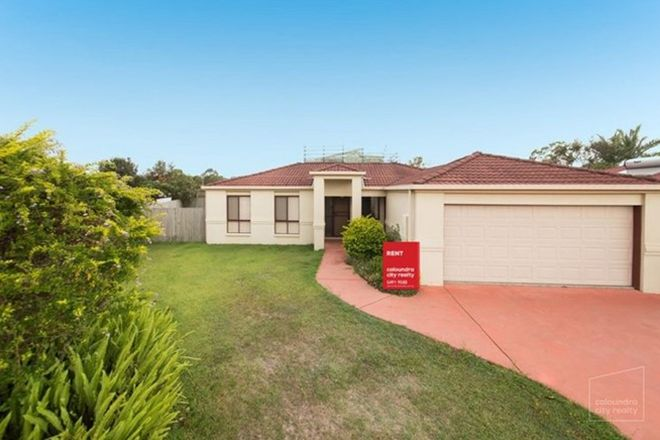 Picture of 5 Caulfield Close, LITTLE MOUNTAIN QLD 4551