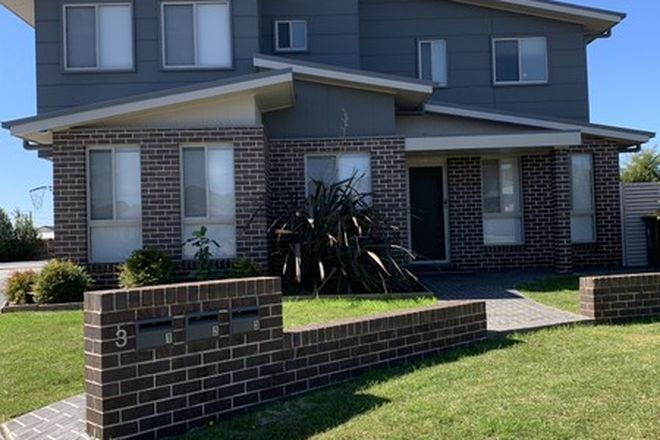 Picture of 1/3 Kempt Place, BARRACK HEIGHTS NSW 2528
