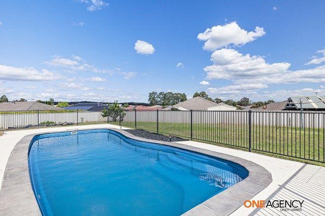 Picture of 6 Grande Close, HUNTERVIEW NSW 2330