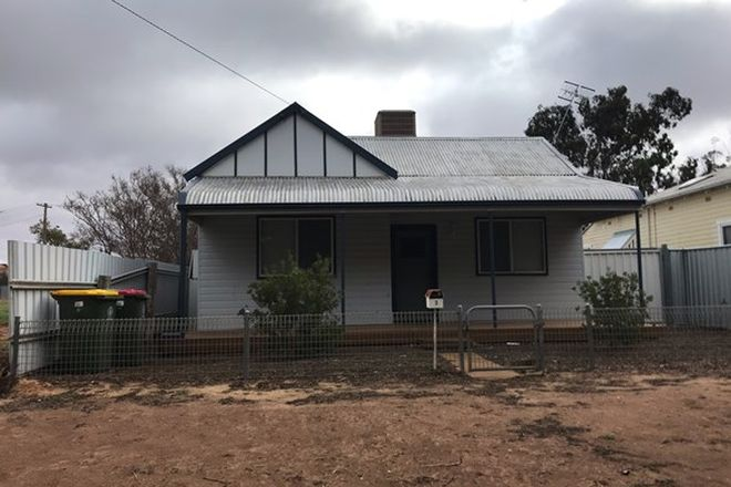 Picture of 3 Lachlan Street, CONDOBOLIN NSW 2877