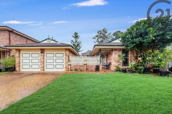 Picture of 3 Michael Place, INGLEBURN NSW 2565