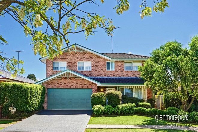 Picture of 33 Kiber Drive, GLENMORE PARK NSW 2745