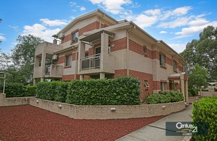 Picture of 5/2 Wentworth Avenue, Toongabbie NSW 2146