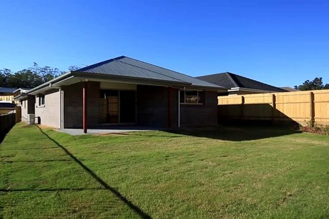 Picture of 36 Dysart Drive, HOLMVIEW QLD 4207