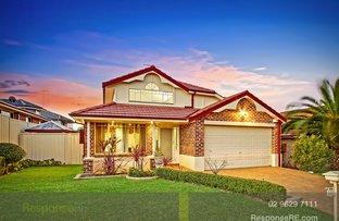 23 Galea Drive, Glenwood NSW 2768