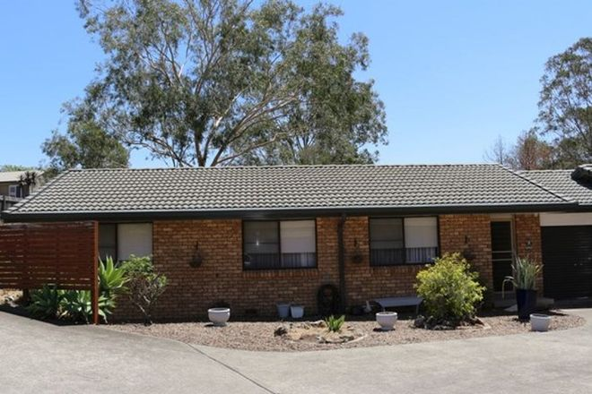 Picture of Unit 4/15 Bahanas Close, WINGHAM NSW 2429