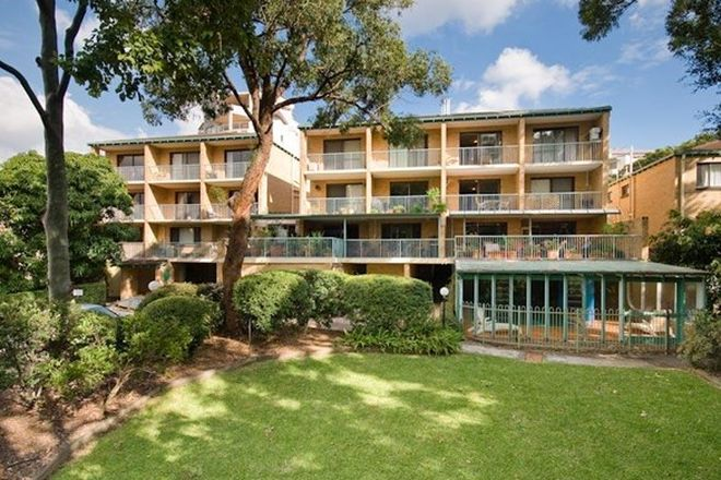 Picture of 1/12 Patrick Lane, TOOWONG QLD 4066