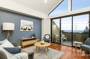 Picture of 231A The Boulevard, Port Melbourne VIC 3207