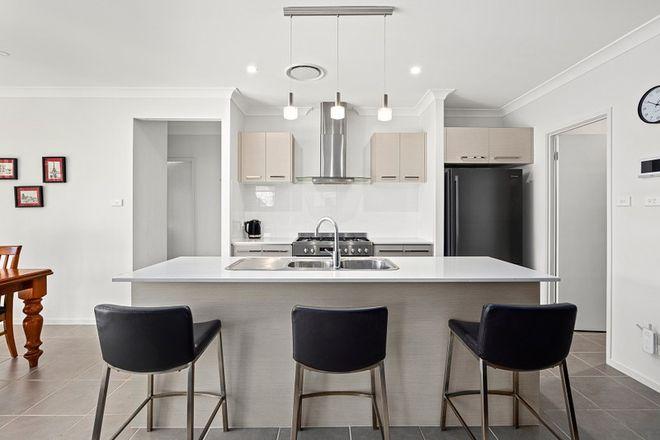 Picture of 4 Bunya Street, HORSLEY NSW 2530