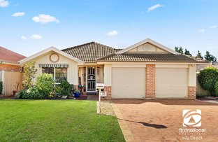 Picture of 16 Arizona Place, Stanhope Gardens NSW 2768