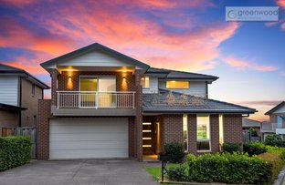 Picture of 12 James Green Close (off Burns Road), Kellyville NSW 2155