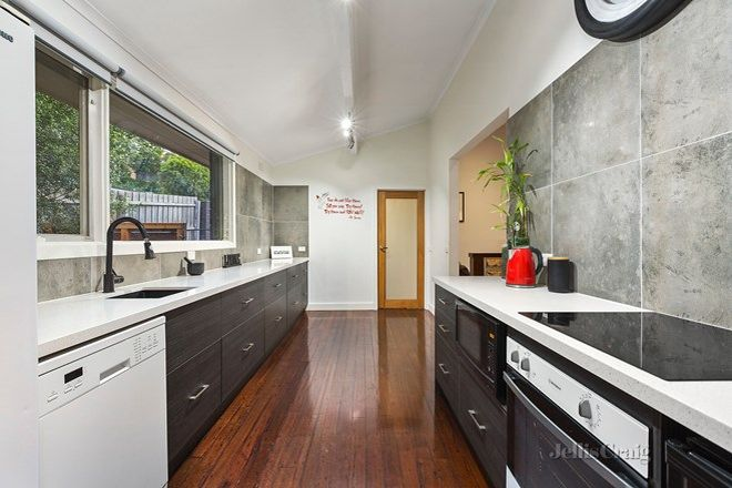 Picture of 12 Kelvin Close, NIDDRIE VIC 3042