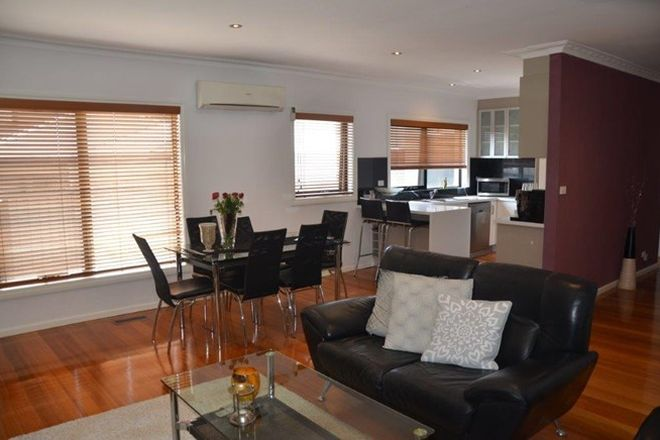 Picture of 1/17 Oakleigh Street, OAKLEIGH EAST VIC 3166