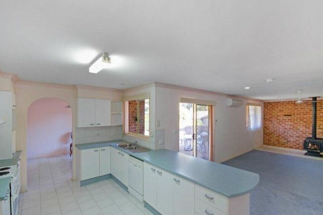 Picture of 3 Treeview Way, PORT MACQUARIE NSW 2444