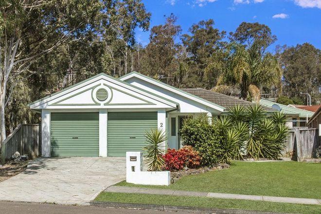2 Brittania Drive, WATANOBBI NSW 2259