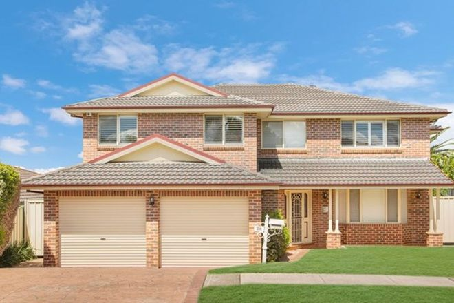 Picture of 28 Clinton Street, QUAKERS HILL NSW 2763