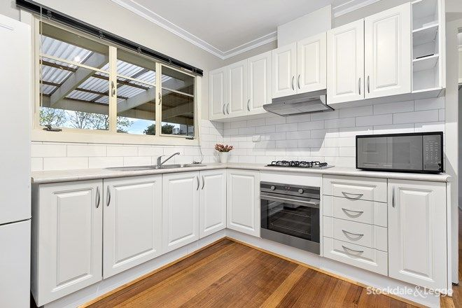 Picture of 27 Ortolan Avenue, BROADMEADOWS VIC 3047