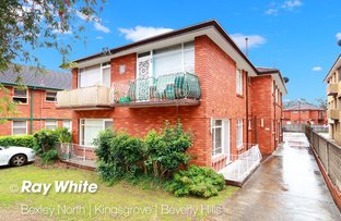 Picture of 1/5 Parry Avenue, Narwee NSW 2209