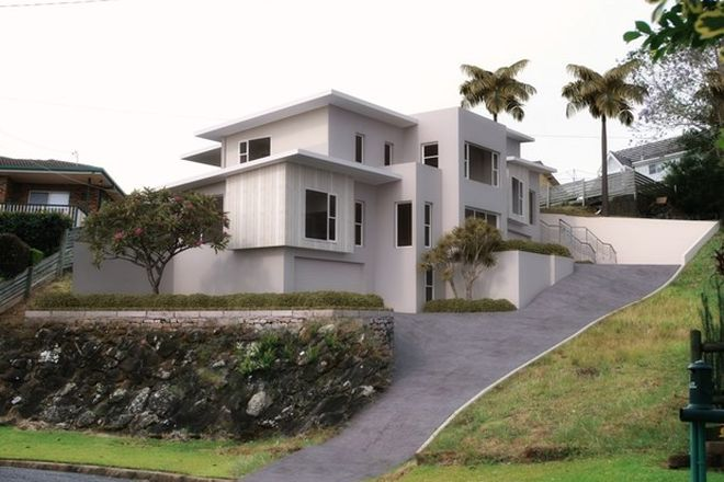 Picture of 6 A & B Kel Place, COFFS HARBOUR NSW 2450