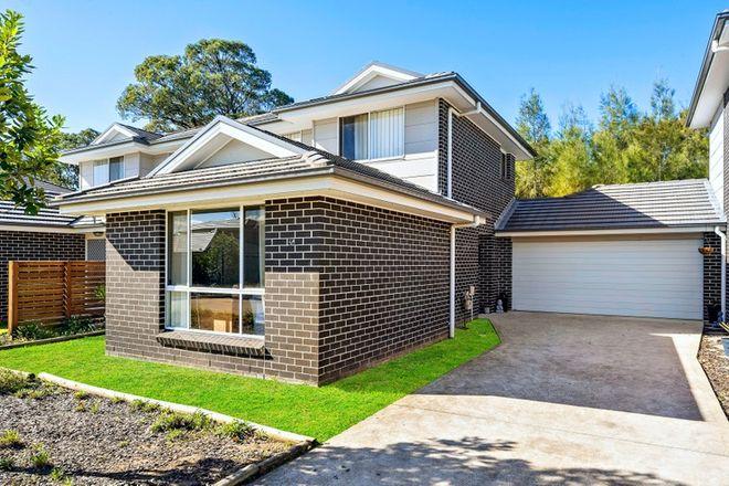 Picture of 14/14 Lomandra Terrace, HAMLYN TERRACE NSW 2259