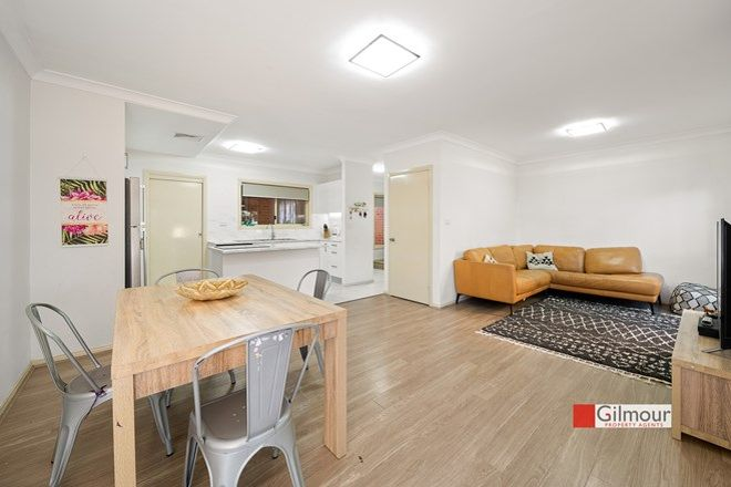 Picture of 13/235 Windsor Road, NORTHMEAD NSW 2152