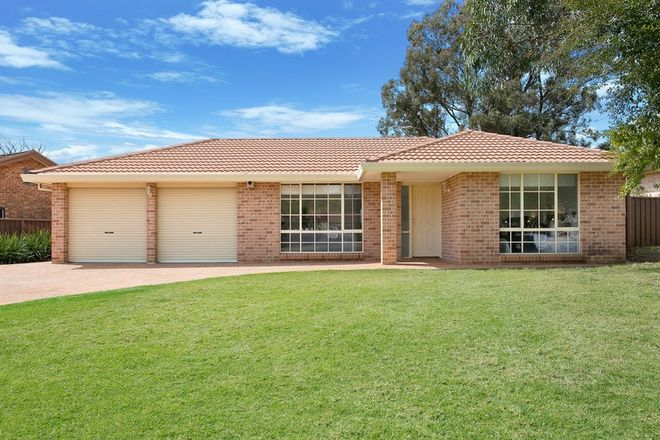 Picture of 29 Pademelon Avenue, ST HELENS PARK NSW 2560