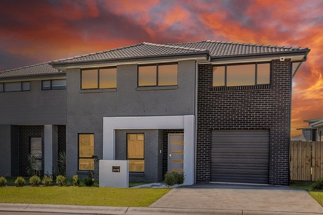 Picture of 1 Holdsworth St, ORAN PARK NSW 2570