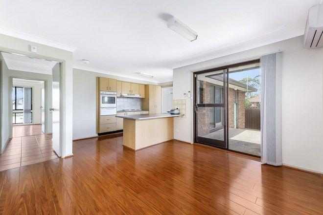 Picture of 2 O'Connell Close, LURNEA NSW 2170