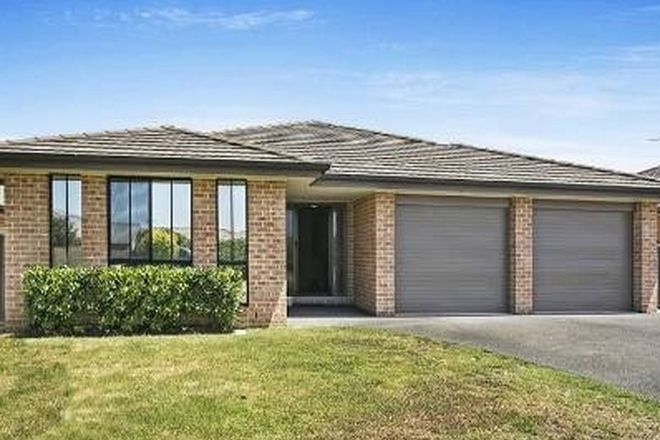 Picture of 56 Martens Avenue, RAYMOND TERRACE NSW 2324