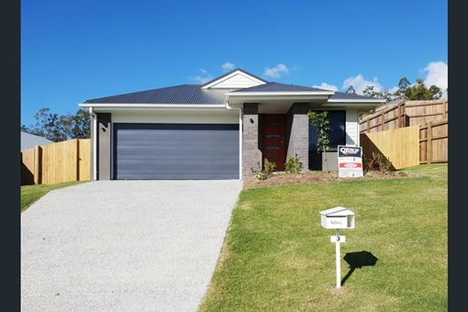 Picture of 3 Dysart Drive, HOLMVIEW QLD 4207