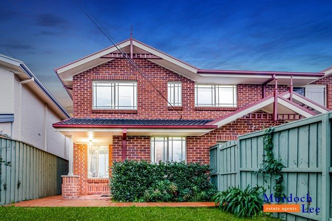 Picture of 3/1-3 Shepherds Drive, CHERRYBROOK NSW 2126