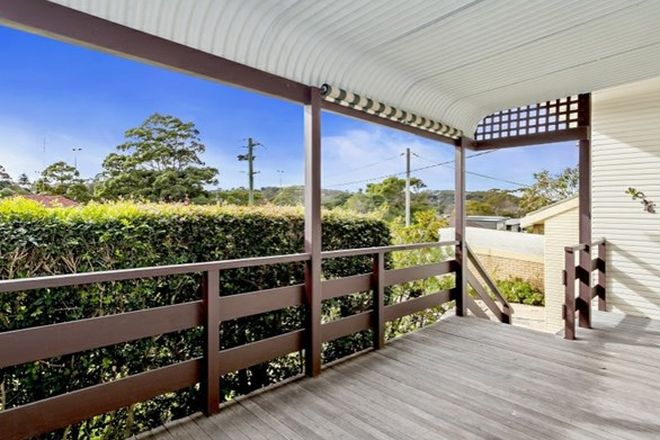 Picture of 10 Karbo Street, FIGTREE NSW 2525