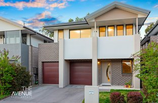 Picture of 27 Fox Creek Circuit, Kellyville NSW 2155