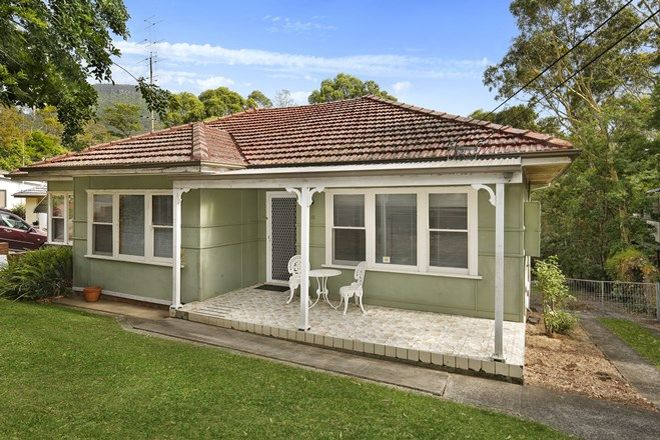 Picture of 10 Banool Street, KEIRAVILLE NSW 2500