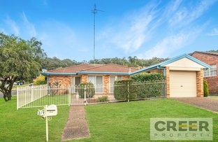 Picture of 2/9 Judd Street, Mount Hutton NSW 2290