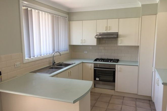 Picture of 2/2 Downes Crescent, CURRANS HILL NSW 2567