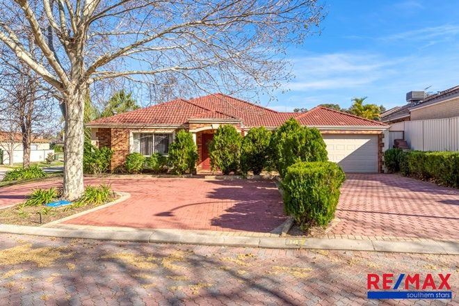 Picture of 147 Glen Iris Drive, JANDAKOT WA 6164