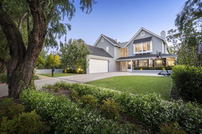 Picture of 12 Wood Street, SWANBOURNE WA 6010